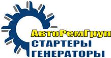 Ремонт стартеров и генераторов Семеновская Измайлово ВАО